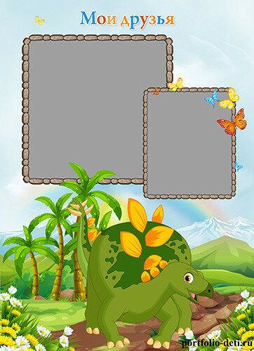 Шаблон детского портфолио для мальчика Динозавры