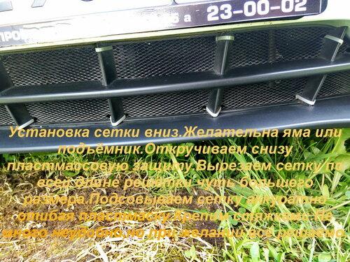 https://img-fotki.yandex.ru/get/232848/321561540.f/0_1fae84_73467f29_L.jpg