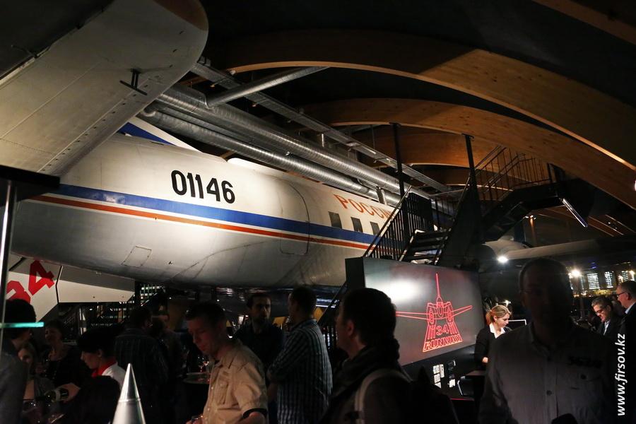 IL-14_Zurich1.JPG