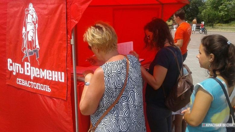 20170803_10-34-В Севастополе пройдет митинг в защиту исторического достоинства России