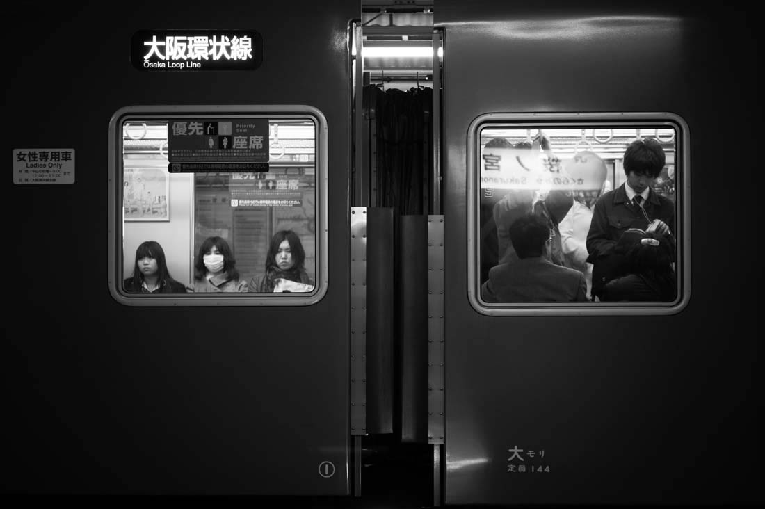 Black & White Photographs of Life in Japan