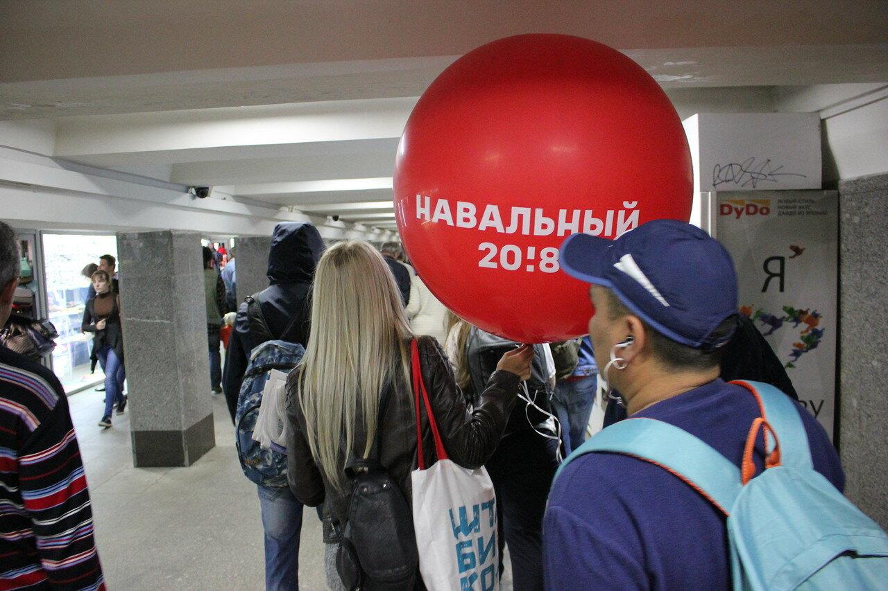 Агитация за Навального на Авиамоторной