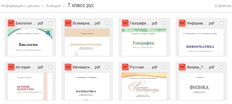 Учебники - 2.png