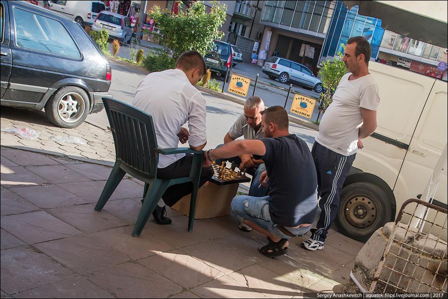Презрен, Косово
