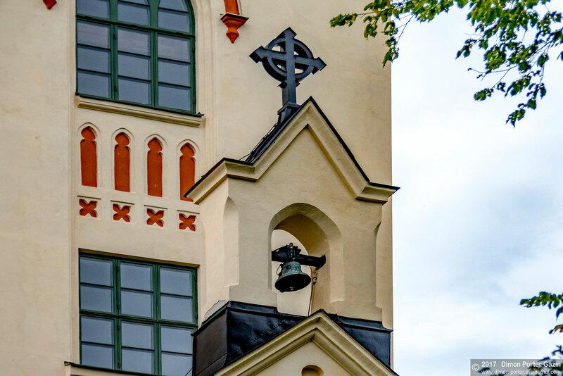 Ваксхольм. Замок Богесунд