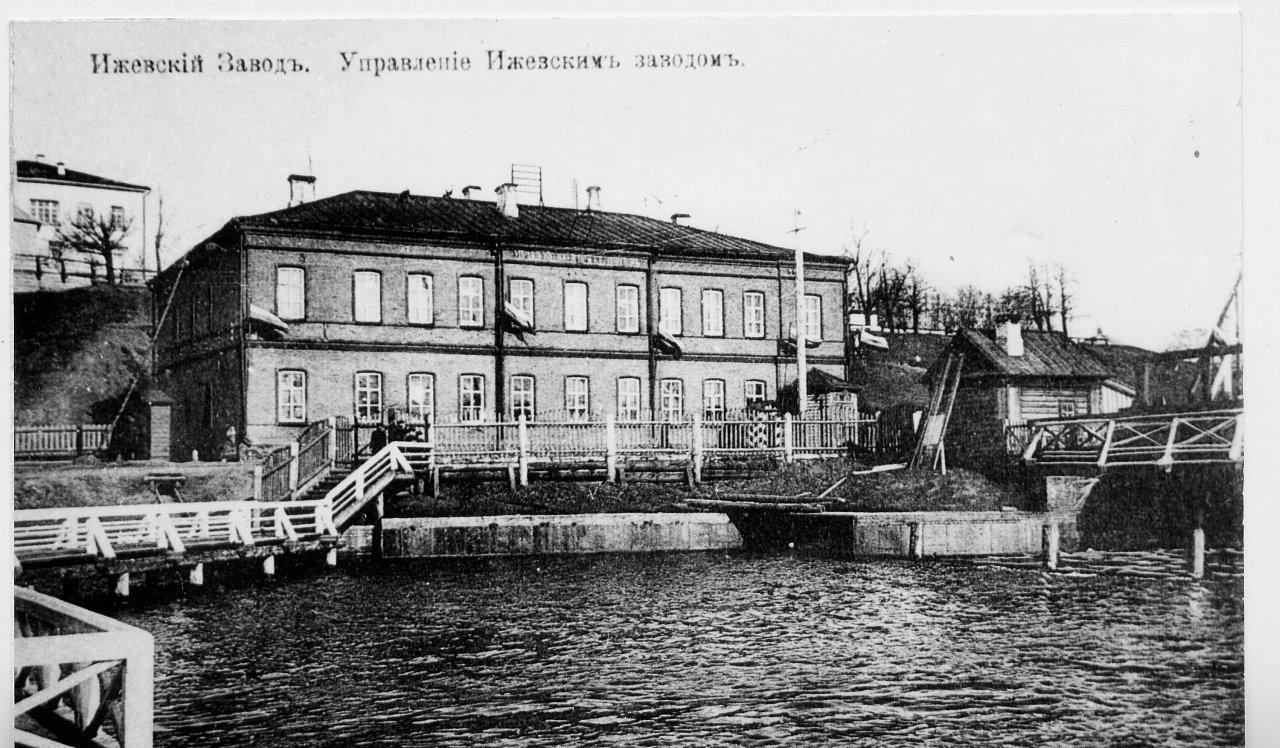 Управление Ижевского завода