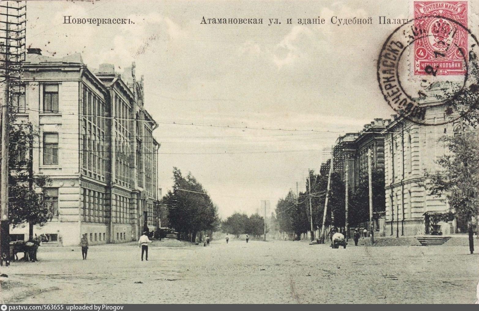 Атамановская улица и здание Судебной палаты