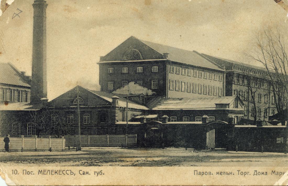 Паровая мельница торгового дома Марковых