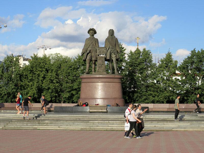 Екатеринбург. -