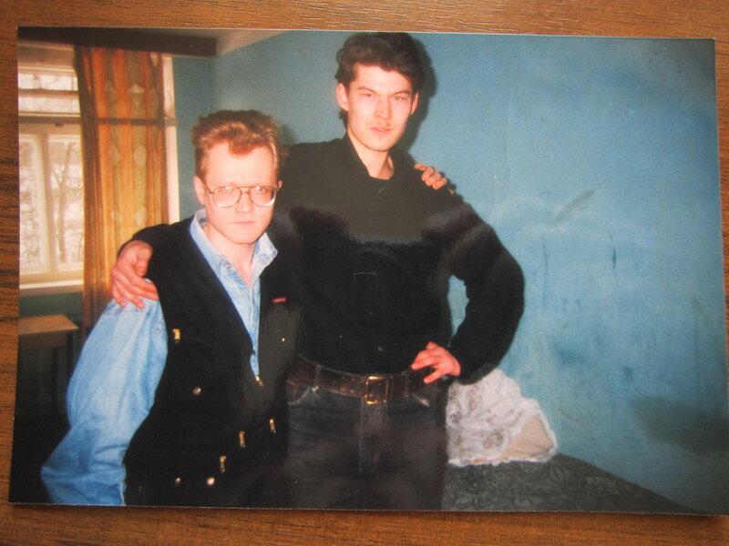 Я и Диман Горюнов - 2000.JPG