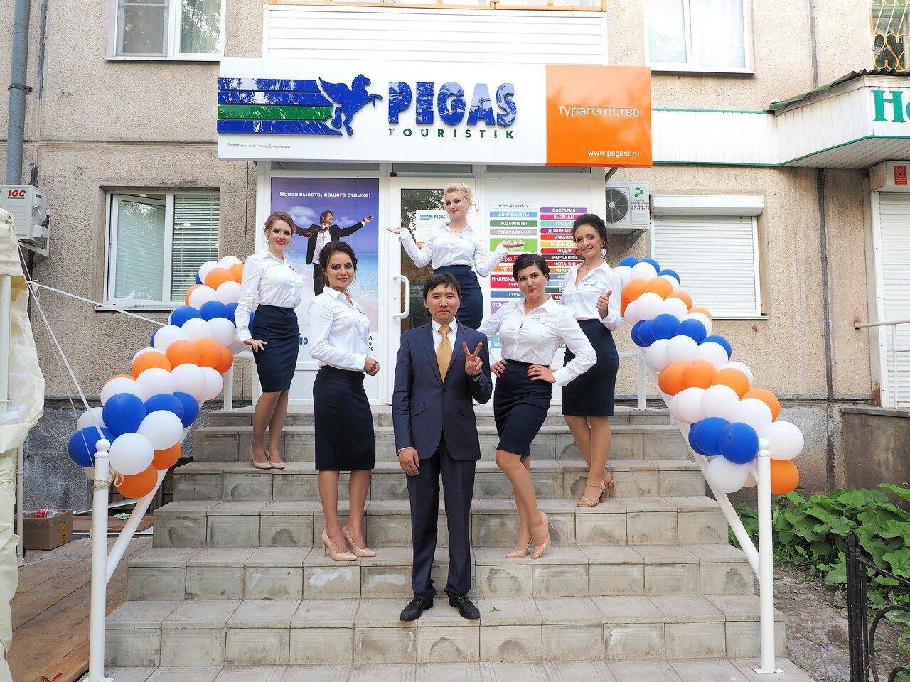 103 Открытие нового офиса Pegas Touristik 14.06.2017