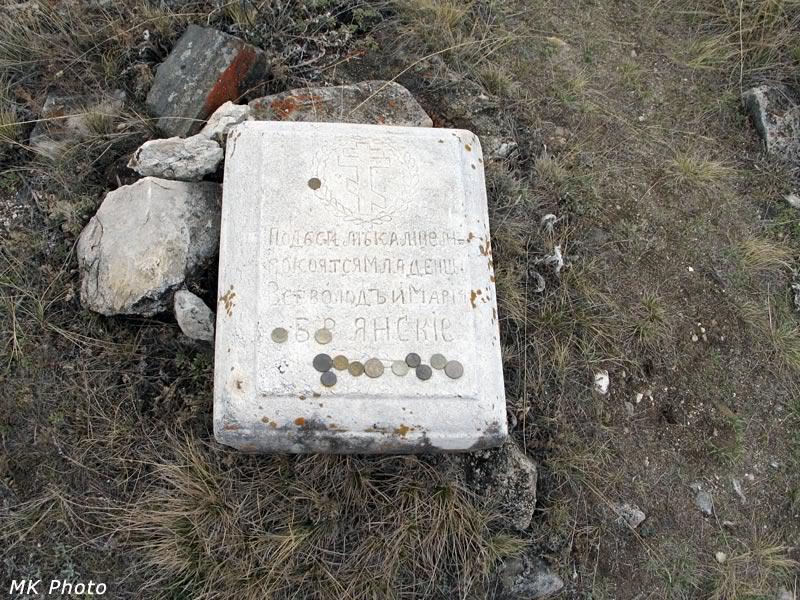 Младенческая могила 1