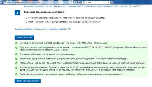 https://img-fotki.yandex.ru/get/232875/17100819.d/0_b7962_3ceb85b1_L.jpg