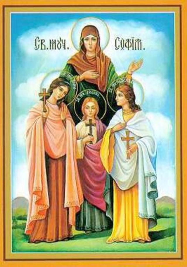 День Веры, Надежды, Любви и матери их Софьи. Поздравляем