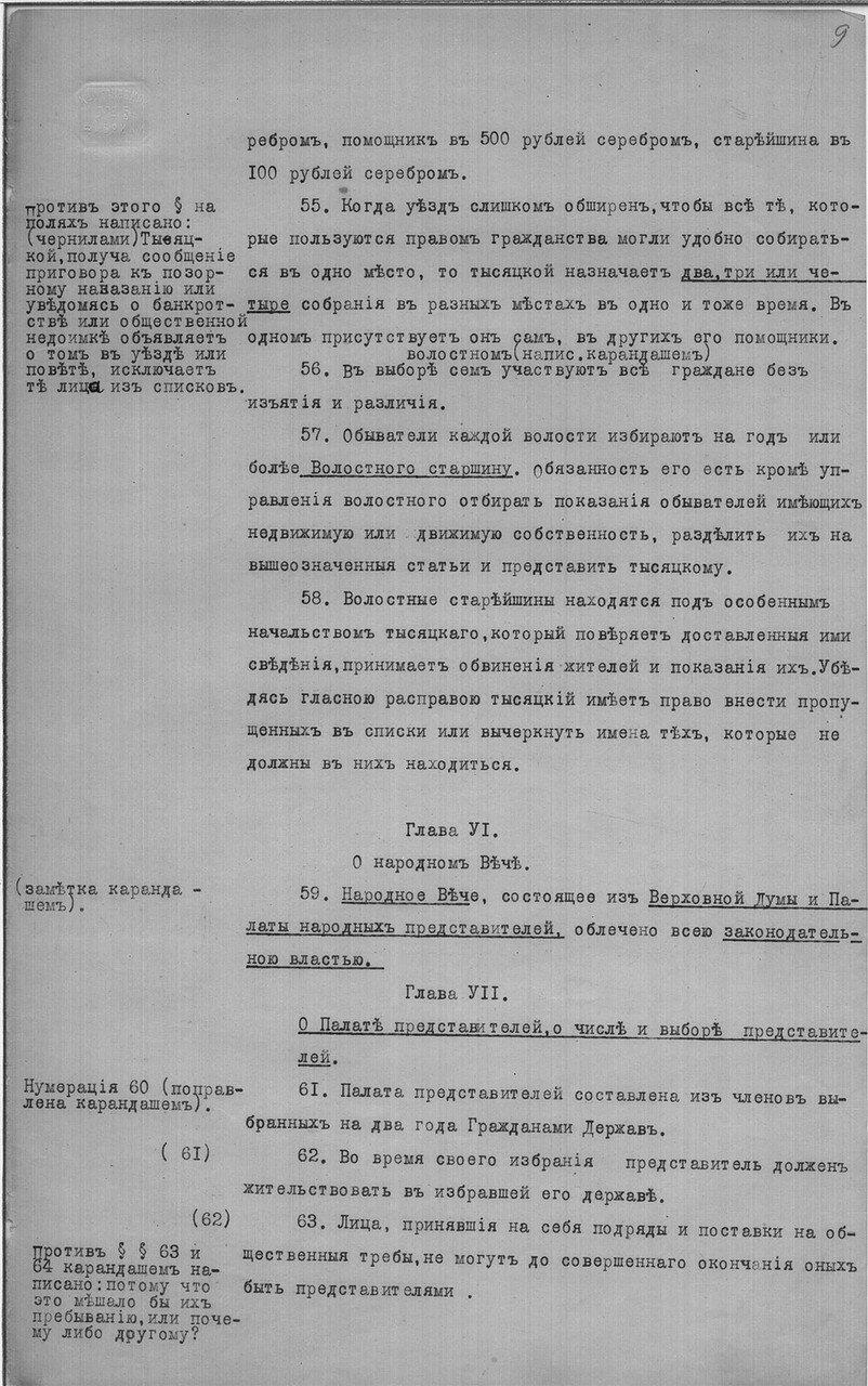 https://img-fotki.yandex.ru/get/232875/199368979.3b/0_1f06e4_75a6f2_XXXL.jpg