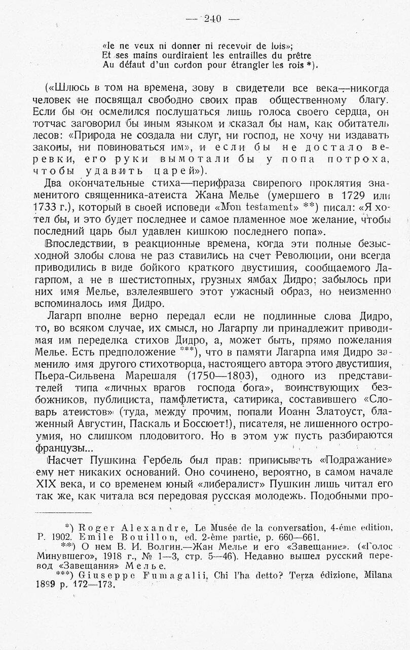 https://img-fotki.yandex.ru/get/232875/199368979.43/0_1f1f6a_e654edfe_XXXL.jpg