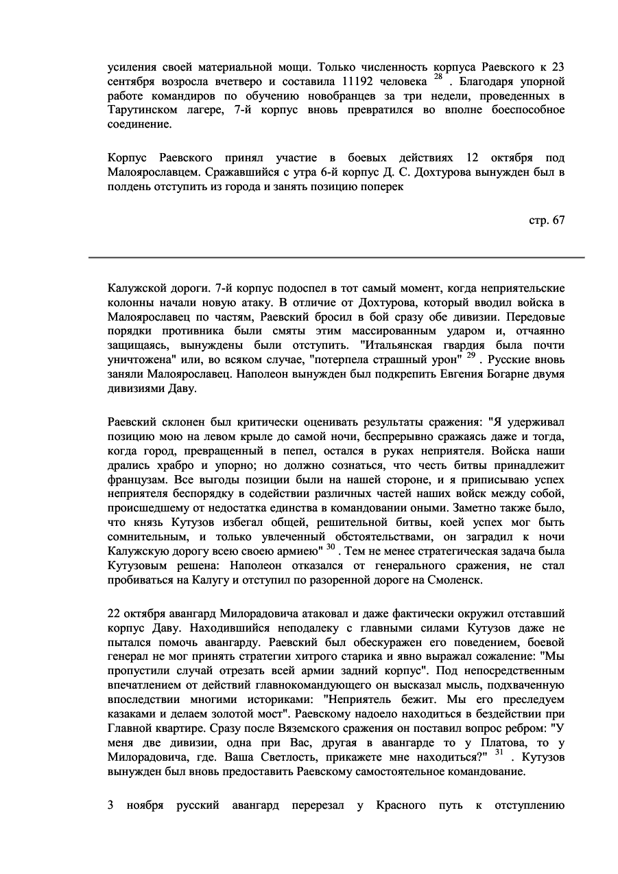 https://img-fotki.yandex.ru/get/232875/199368979.57/0_1ff012_babb08d_XXXL.png