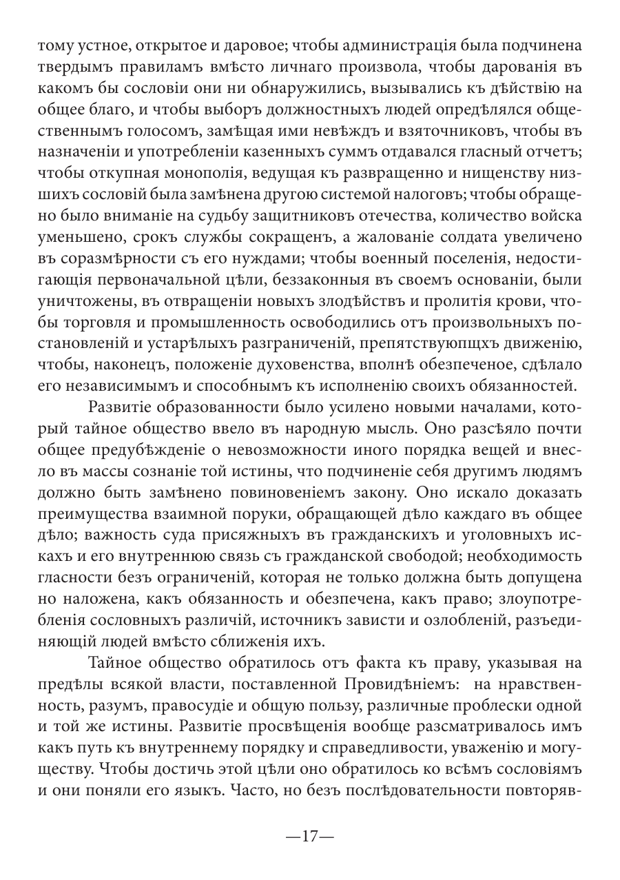 https://img-fotki.yandex.ru/get/232875/199368979.64/0_202725_639fecc7_XXXL.png