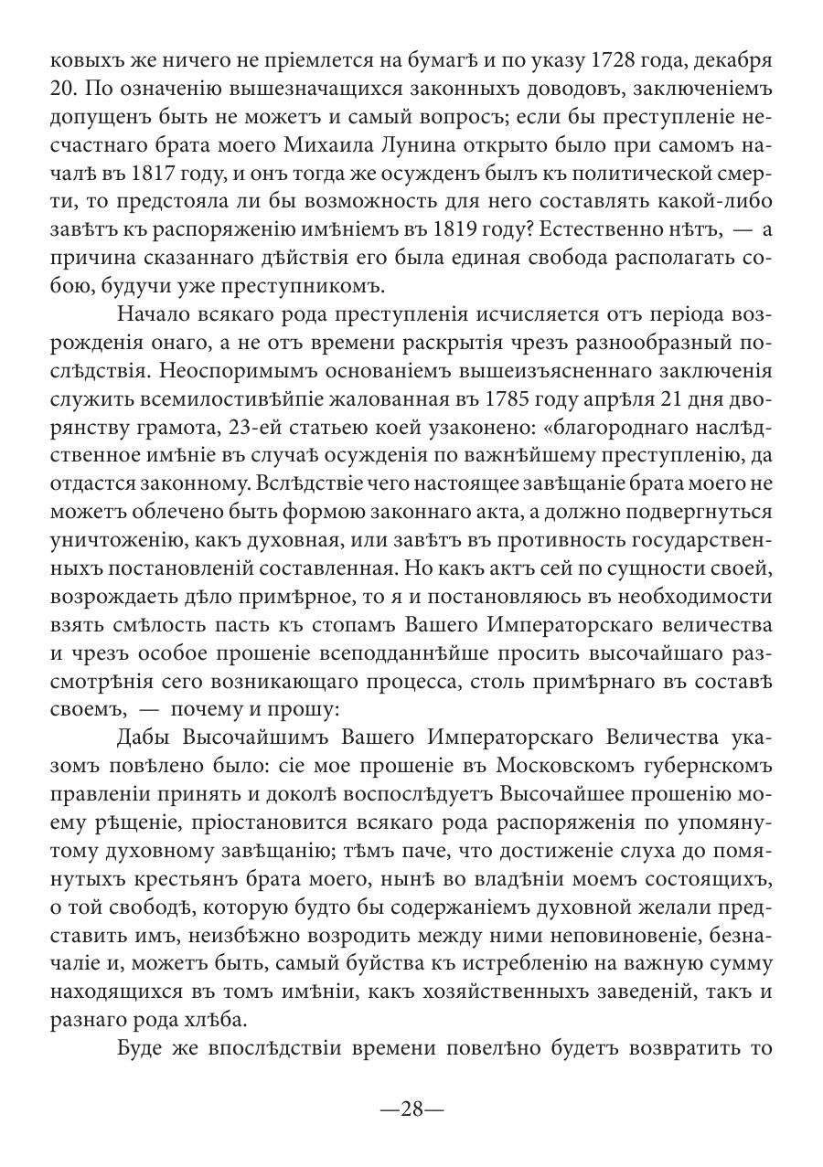 https://img-fotki.yandex.ru/get/232875/199368979.64/0_202730_69397f7c_XXXL.png