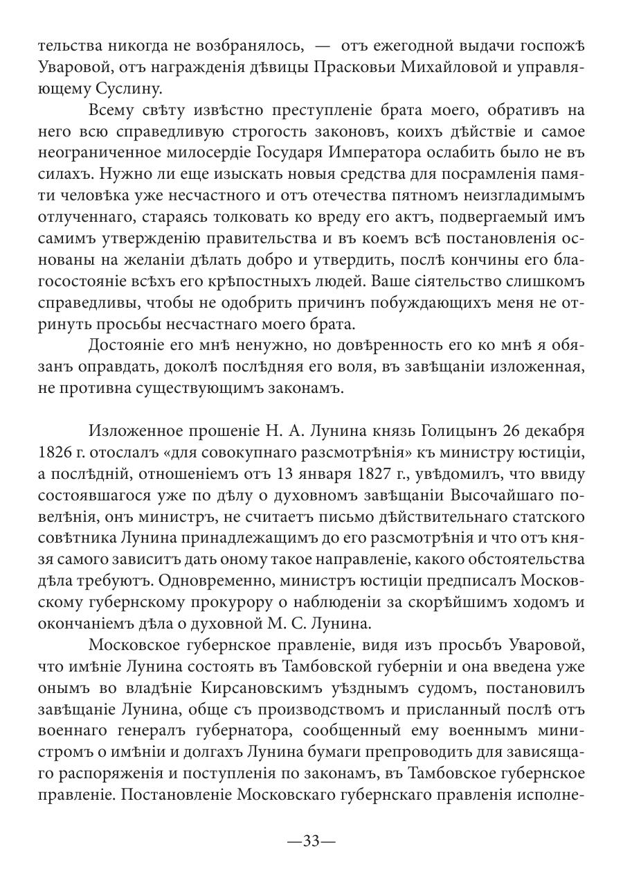 https://img-fotki.yandex.ru/get/232875/199368979.64/0_202735_83267d46_XXXL.png