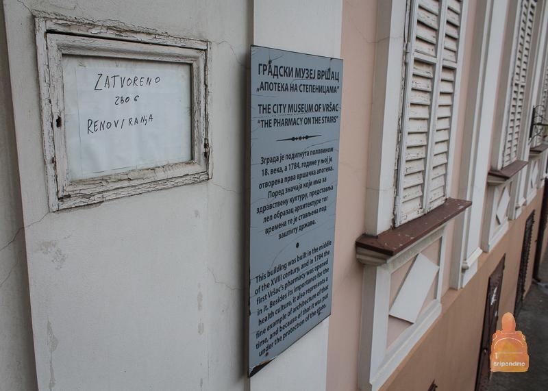 Здание старейшей аптеки