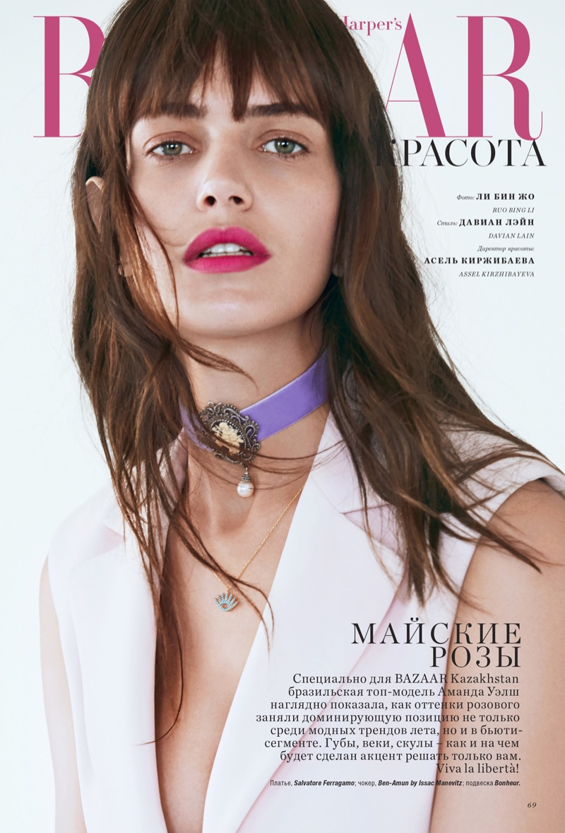 Аманда Уэллш на обложке Harper's Bazaar