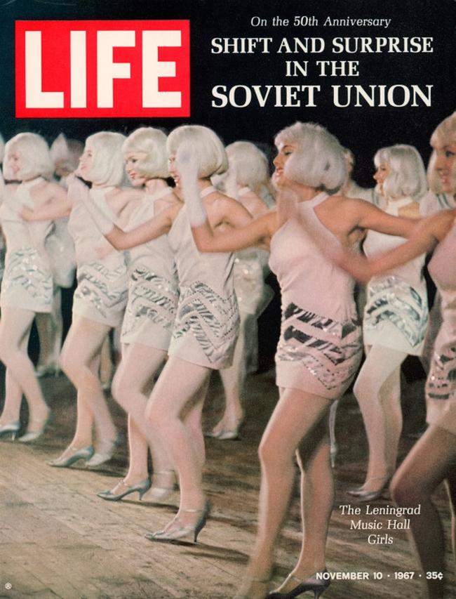 Фотосерия Билла Эпприджа о советской молодёжи получилась замечательная, обширная и светлая. Публикуе
