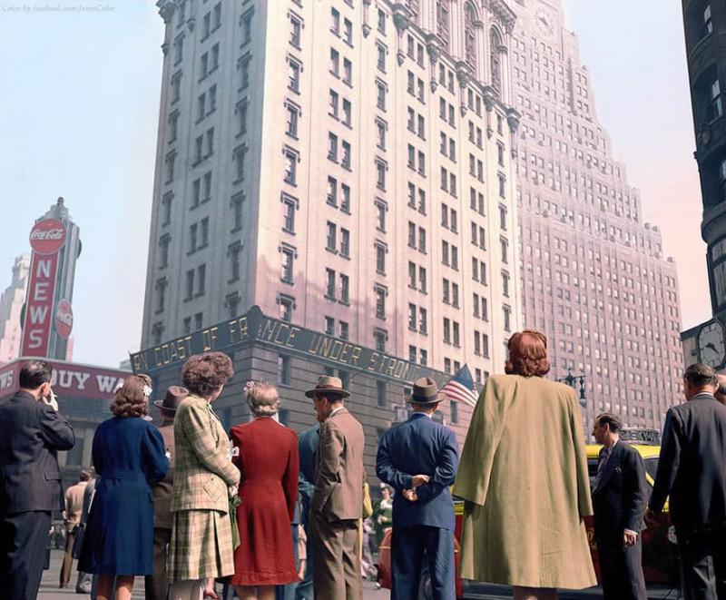 Таймс-сквер, день высадки союзников в Нормандии. 1944 год.