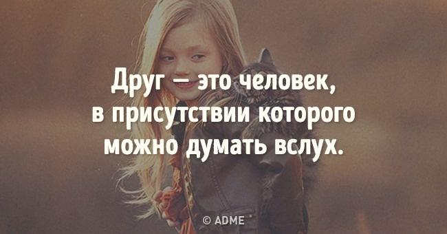 © Олеся Смирнова