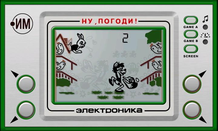 Игра мгновенно стала хитом продаж. В одном только 1985 году заводы в Зеленограде, Орле и Арзамасе пр
