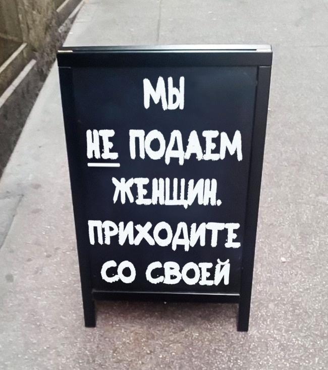 © imgur   2. Ворота Шредингера