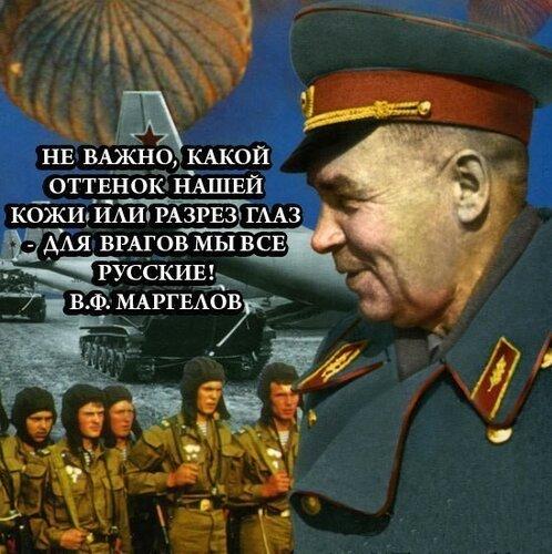 Россия и Запад: Политика в картинках #69