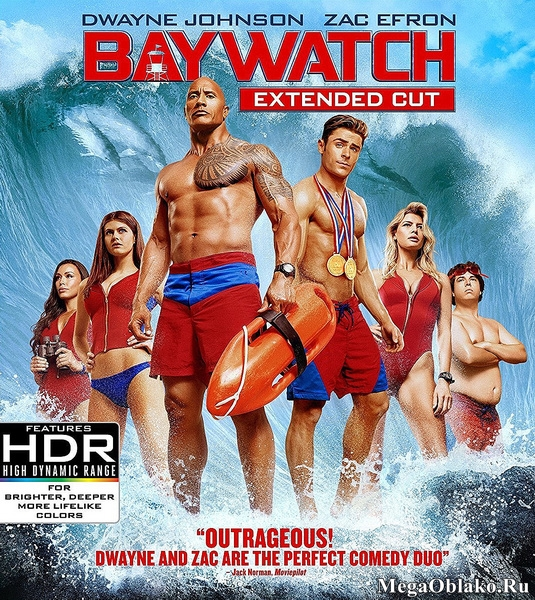 Спасатели Малибу [Расширенная] / Baywatch [EXTENDED] (2017/WEB-DL/WEB-DLRip)