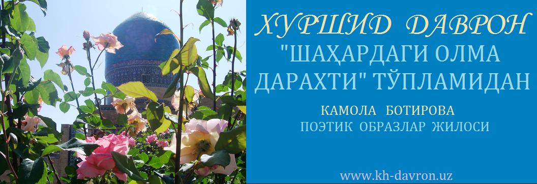 Ashampoo_Snap_2017.07.12_12h36m21s_005_.png
