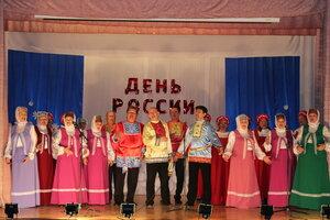 12 июня в Доме Культуры прошел концерт, посвященный Дню России