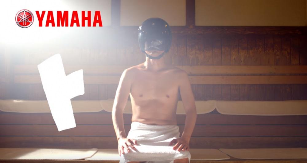 Yamaha Tricity + сауна, или полный трэш (видео)