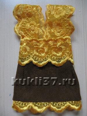 платье Паола Рейна