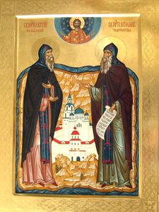 Прпп. Сергий и Герман Валаамские