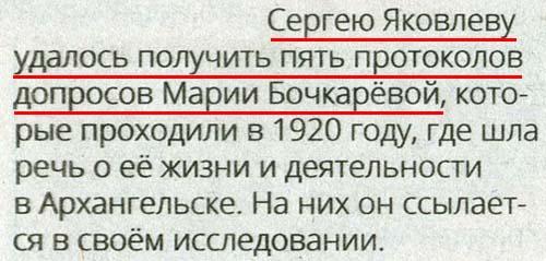 ПС_Бочкарева_Удалось получить 500.jpg