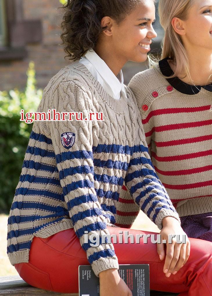 Двухцветный пуловер в полоску и с узором из кос. Вязание спицами