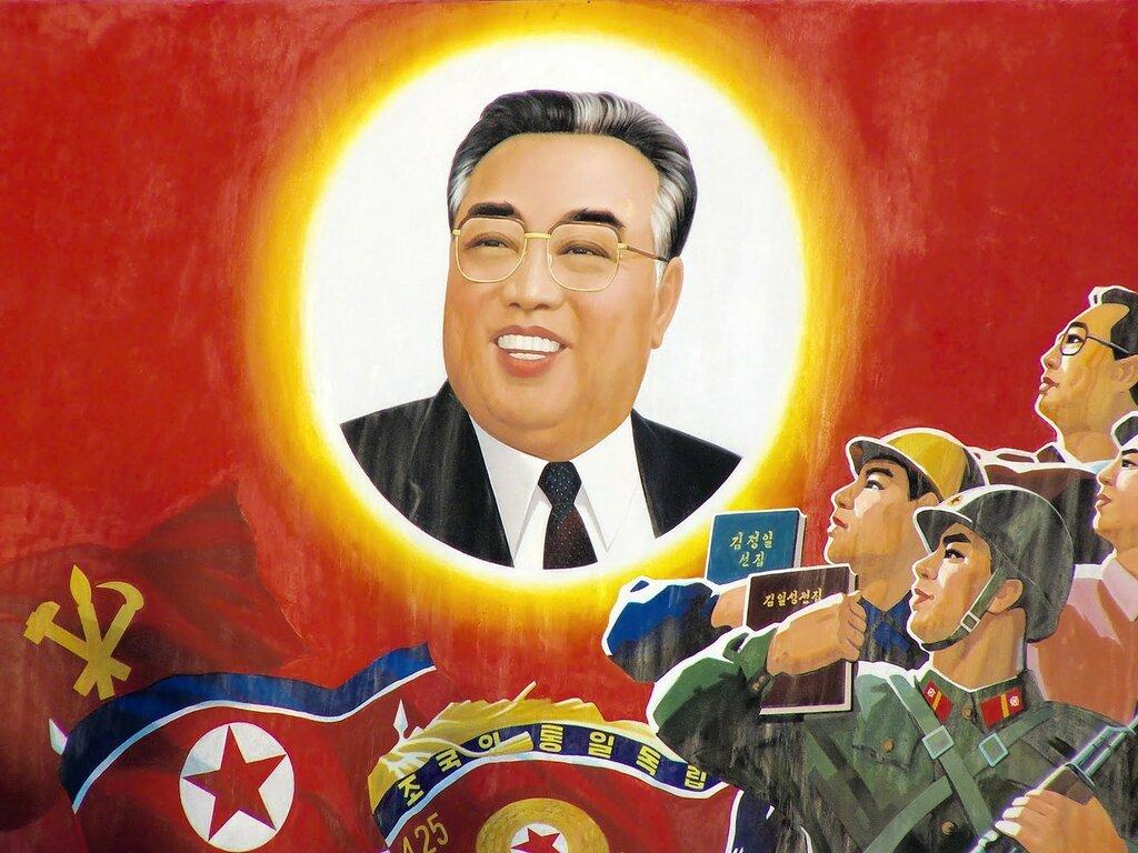 kim-jong-il-propaganda.jpg