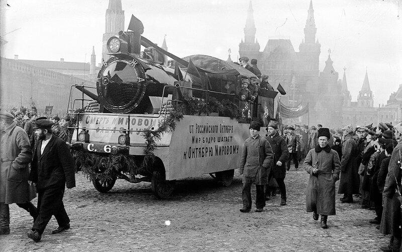 Красная площадь 1926.jpg