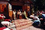 Праздник Пятидесятницы.