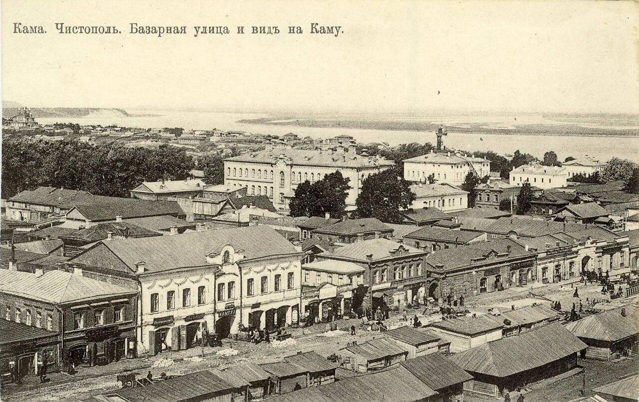 Базарная улица и вид на Каму