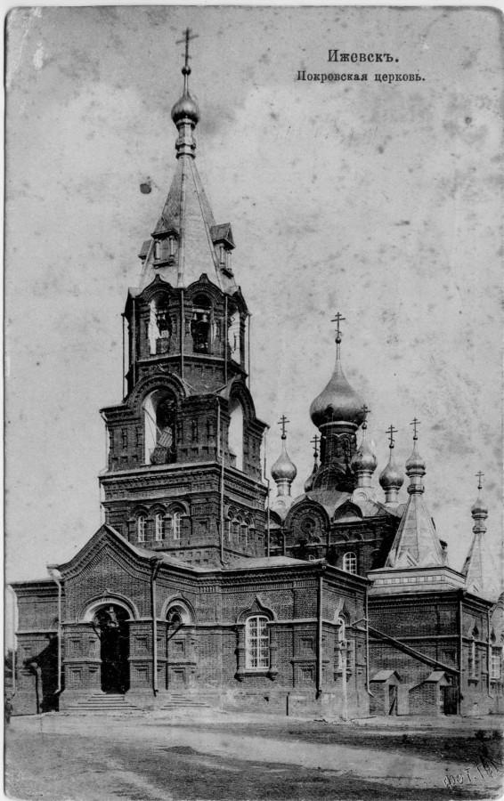 Пророко-Ильинский единоверческий храм