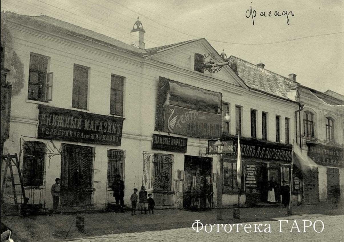 Кинотеатр «Дарьялы»