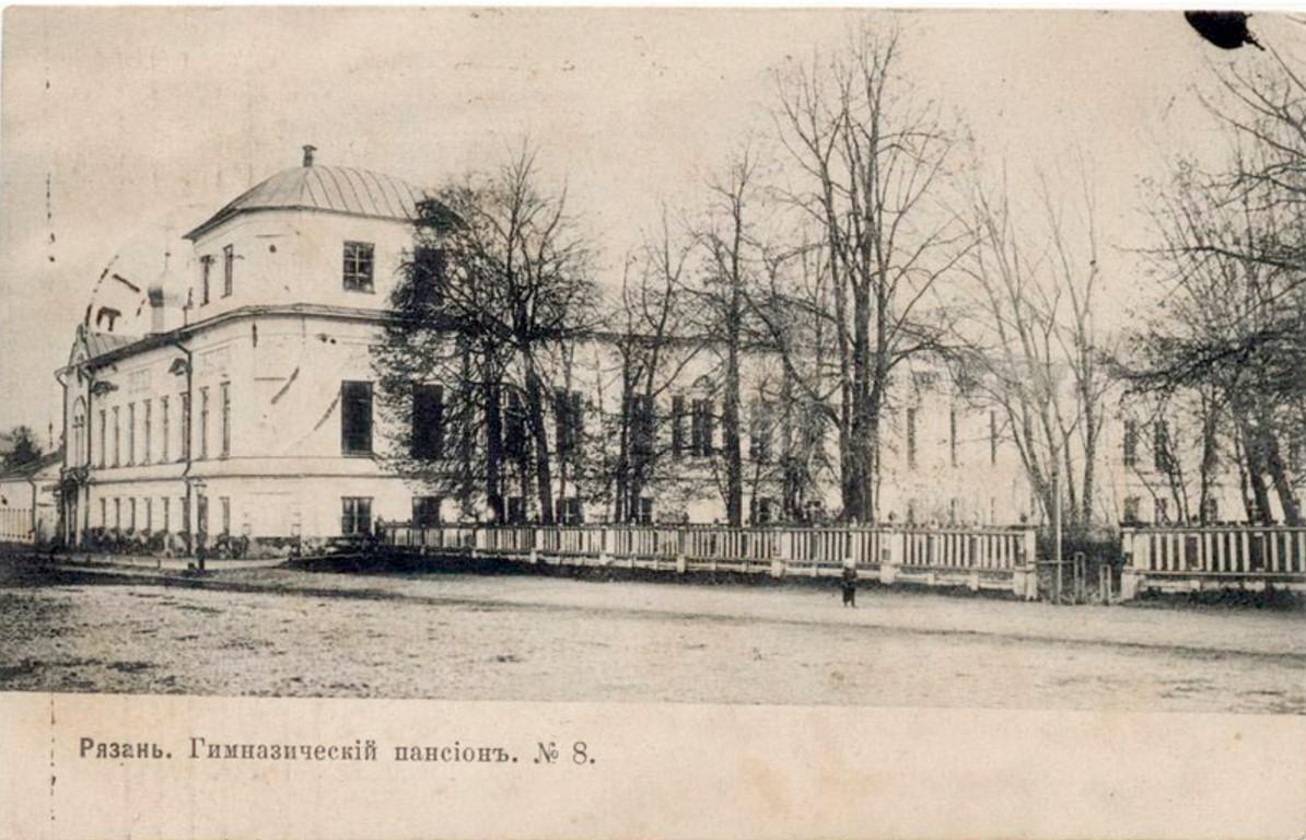 Гимназический пансион