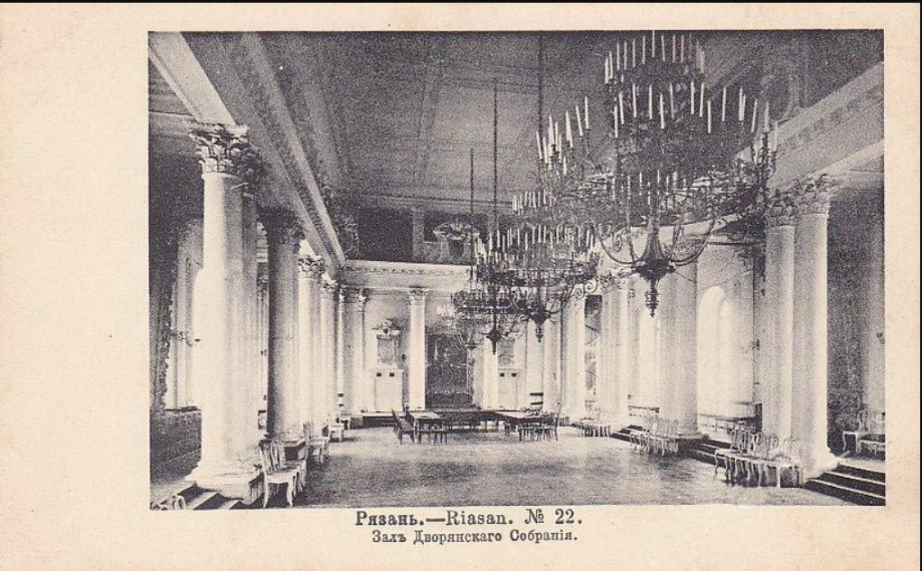Зал Дворянского собрания