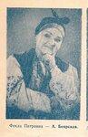 Боярская. 1963.
