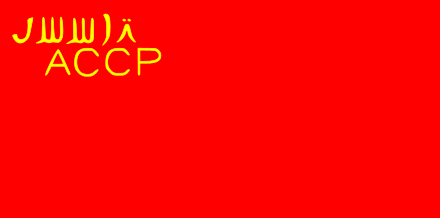 Flag_of_Turkestan_ASSR_(1919-1921).svg.png